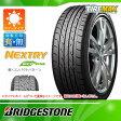 サマータイヤ 155/65R14 75S ブリヂストン ネクストリー BRIDGESTONE NEXTRY