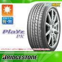サマータイヤ 225/45R17 94W XL ブリヂストン プレイズ PX BRIDGESTONE Playz PX