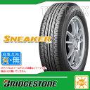 サマータイヤ 155/80R12 77S ブリヂストン スニーカー SNK2 BRIDGESTONE SNEAKER SNK2