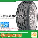サマータイヤ 245/35R18 92Y XL コンチネンタル コンチスポーツコンタクト5 MO メルセデス承認 CONTINENTAL ContiSportContact 5