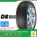 サマータイヤ 295/35R24 110W XL デリンテ D8 デザートストーム DELINTE D8 DESERT STORM