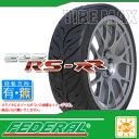 サマータイヤ 215/40ZR17 87W XL フェデラル 595RS-RR FEDERAL 595RS-RR