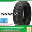サマータイヤ 205/45R17 84V フェデラル SS595 FEDERAL SS595