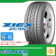 【数量限定特価】サマータイヤ 235/45R17 94W ファルケン ジークス ZE912 235/45-17 FALKEN ZIEX ZE912