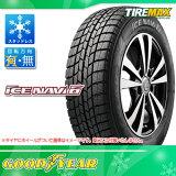 スタッドレスタイヤ 165/55R15 75Q グッドイヤー アイスナビ6 GOODYEAR ICE NAVI 6