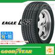 サマータイヤ 275/45R20 110V XL グッドイヤー イーグル LS2 N1 ポルシェ承認タイプ GOODYEAR EAGLE LS2