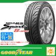 サマータイヤ 195/55R15 84V グッドイヤー イーグル RSスポーツ GOODYEAR EAGLE RS Sport S-SPEC