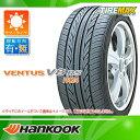 サマータイヤ 165/45R16 74V XL ハンコック ベンタス V8RS H424 HANKOOK VENTUS V8 RS H424