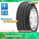 スタッドレスタイヤ 195/80R15 107/105L ハンコック ウィンター RW06 HANKOOK Winter RW06 【バン/トラック用】