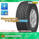 スタッドレスタイヤ 265/70R16 112Q ハンコック ダイナプロアイセプト RW08 HANKOOK Dynapro i cept RW08