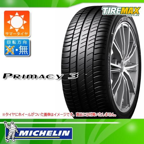 サマータイヤ 195/65R15 91V ミシュラン プライマシー3 MICHELIN PRIMACY 3