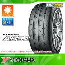 サマータイヤ 265/35R18 97Y XL ヨコハマ アドバン A052 YOKOHAMA ADVAN A052