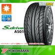 サマータイヤ 195/45R16 ヨコハマ S.ドライブ AS01 195/45-16 YOKOHAMA S.drive AS01