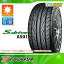 サマータイヤ 225/45R17 91Y ヨコハマ S.ドライブ AS01 YOKOHAMA S.drive AS01