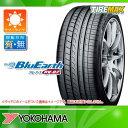 サマータイヤ 245/40R20 99W XL ヨコハマ ブルーアース RV-02 YOKOHAMA BluEarth RV-02