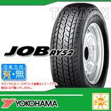 サマータイヤ 165R13 6PR ヨコハマ ジョブ RY52 YOKOHAMA JOB RY52 【バン/トラック用】