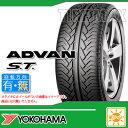 サマータイヤ 255/50R17 101W ヨコハマ アドバンS.T. V802 YOKOHAMA ADVAN S.T. V802