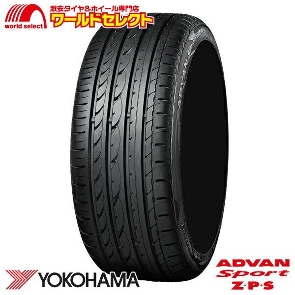 新品タイヤ 205/55R16 ヨコハマタイヤ アドバンスポーツ ランフラットタイヤ オンライン YOKOHAMA ADVAN Sport Z・P・S V103S:ワールドセレクト店 2本以上送料無料!沖縄、離島の場合別途送料かかります。