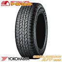 4本セット 新品タイヤ GEOLANDAR A/T G015 265/70R15 265/70-15 ヨコハマタイヤ ジオランダー YOKOHAMA SUV用