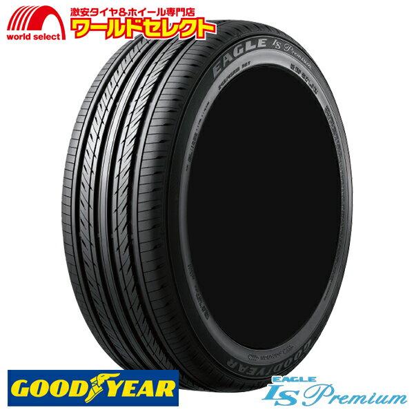 新品タイヤ 235/45R17 235/45-17 17インチ グッドイヤー GOODYEAR EAGLE LS Premium サマータイヤ:ワールドセレクト店 2本以上送料無料!沖縄、離島の場合別途送料かかります。