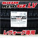 【レヴォーグ専用タイヤ】【 SUBARU / LEVORG 】スタッドレスタイヤ1本 ブリヂストン BLIZZAK REVO GZ LV 225/45R18 91Q [ブリザック レボ ジーゼット] ※タイヤのみの販売です。ホイールは付属しません。