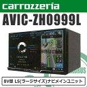 �ں߸�OK!¨Ǽ���ۥ���åĥ��ꥢ AVIC-ZH0999L (LS�顼��������)�ᥤ���˥å� 8V��VGA�Ͼ�ǥ�����TV / DVD-V / CD / Bluetooth /...