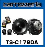 karottseria TS-C1720A 17cmseparedo2weisupika[carrozzeria]【RCP】[カロッツェリア TS-C1720A 17cmセパレード2ウェイスピーカー [carrozzeria]【RCP】]