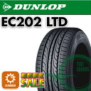 【期間限定価格】【要メーカー取寄】 ダンロップ EC202L 175/70R14 84S [DUNLOP][サマータイヤ] 注)タイヤ1本あたりのお値段です