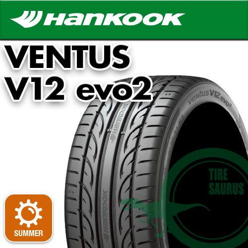 【要メーカー取寄】ハンコック VENTUS V12 evo2 K120 255/35R18   [サマータイヤ1本][HANKOOK][ヴェンタス]注)タイヤ1本あたりのお値段です 【4本購入で送料無料】255/35R18