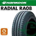 【要メーカー取寄】ハンコック RADIAL RA08 145R12 6PR [サマータイヤ1本][HANKOOK]注)タイヤ1本あたりのお値段です