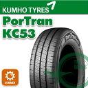 【要メーカー取寄】クムホ PorTran KC53 155/80R14 88N [サマータイヤ単品][KUMHO]注)タイヤ1本あたりのお値段です