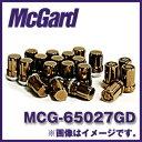 マックガード MCG-65027GD 20個入り 対応車種:ニッサン(日産)、スバル、スズキ インストレーションキットカラー:ゴールド【ホイールロック】【RCP】