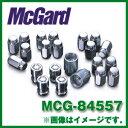 マックガード タフナット インストレーションキット MCG-84557 M12×1.5 21HEX テーパーナット