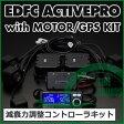 【車高調キット/オプション】 テイン EDFC ACTIVE PRO 本体+モーターキット+GPSユニットセット [TEIN]