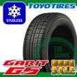 スタッドレスタイヤ1本 トーヨータイヤ GARIT G5 205/65R15 94Q [ガリット・ジーファイブ] ※タイヤのみの販売です。ホイールは付属しません。