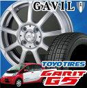【送料無料!】【三菱 i(アイ) / i-MiEV(アイミーブ)】 スタッドレス&ホイール4本セット GAVIL 15インチ(フロント/リア異サイズ) カラー:シルバー / トーヨータイヤ GARIT G5 145/65R15(フロント) 175/55R15(リア)