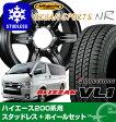 【ハイエース200系用】【タイヤ】ブリヂストン BLIZZAK VL1 195/80R15 107/105L 【ホイール】アーバンスポーツ NR 15×6.0J PCD139/6H +33 カラー:ブラックカット JWL-T [URBAN SPORTS NR][4×4 Engineering][Tan-ei-sya wheel supply][ブリザック]