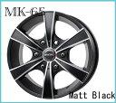 【メーカー取り寄せ】【ホイール1枚】【キャラバン:NV350/E26専用】【MKW】MK-6516×6.5 PCD139/6H +45カラー:ダイヤカット グロスブラック