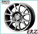 【送料無料】【ホイール1枚】【ボルボ/フォード/レンジローバー】ENCO ERZ(エンコ エルツ) 17×7.0 PCD108/5H +48 ボア径:63.4(専用) カラー:ブライトグレーメタリックポリッシュ[e11950]