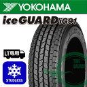 スタッドレスタイヤ単品 ヨコハマタイヤ ice GUARD iG91(チューブタイプ) 7.00R16 12PR ※9月発売予定[YOKOHAMA TIRES][アイスガード]注)タイヤ1本あたりのお値段です