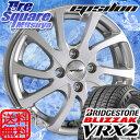 ブリヂストン ブリザック VRX2 新商品 165/65R1...