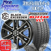 HotStuff ブラックエクシーダーリミテッド 15 X 6 +33 6穴 139.7ブリヂストン BLIZZAK VL1 2015年製造品 195/80R15 8PR