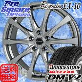 HotStuff エクシーダーEX10 18 X 7.5 +48 5穴 114.3ブリヂストン ブリザック DM-V2 235/60R18