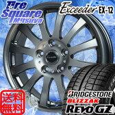 HotStuff エクシーダーEX12 17 X 7 +48 5穴 114.3ブリヂストン REVO GZ 15年製 215/60R17