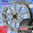HotStuff X_CROSS_SPEED_PremiumR_MS 14 X 4.5 +43 4穴 100ブリヂストン REVO GZ 14年製 165/70R14