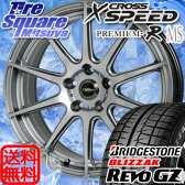 HotStuff X_CROSS_SPEED_PremiumR_MS 17 X 7 +48 5穴 114.3ブリヂストン REVO GZ 15年製 215/55R17