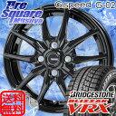 ブリヂストン ブリザック VRX メジャー スタッドレスタイヤ 175/65R14HotStuff 軽量設計!G.speed G-02 ブラック ホイール 4本セット 14インチ 14 X 5.5 +45 4穴 100