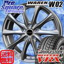 ブリヂストン ブリザック VRX 215/65R16HotStuff ヴァーレンW02 16 X 6.5 +53 5穴 114.3