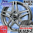 ブリヂストン ブリザック VRX2 新商品 185/55R16HotStuff WAREN W04 16 X 6 +45 4穴 100