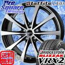 ブリヂストン ブリザック VRX2 新商品 215/50R17HotStuff Laffite LE-03 17 X 7 +55 5穴 114.3